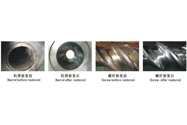 橡胶挤出机机筒螺杆修复前后